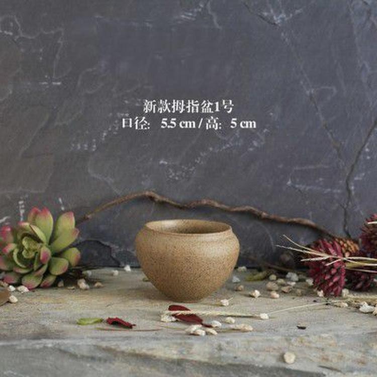 Miniature Ceramic Pot - 04 by AquaticsForevers Enterprise