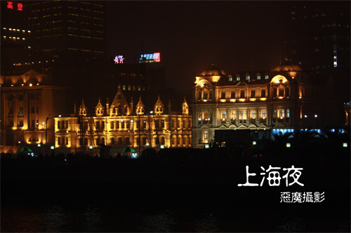china_night_07