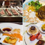 【君品酒店】雲軒西餐廳