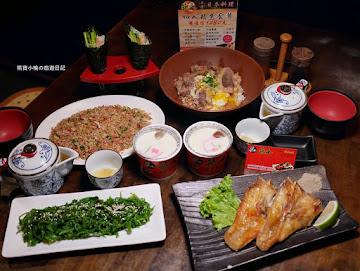 築也日本料理 進化店