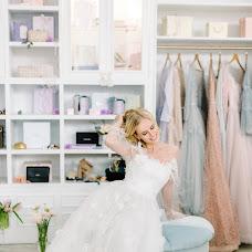Wedding photographer Alisa Klishevskaya (Klishevskaya). Photo of 30.03.2018