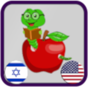 PlayMyWord - word trainer for English and Hebrew