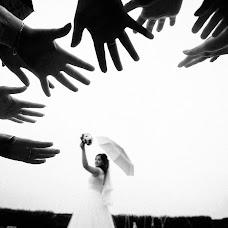 Wedding photographer Yulya Marugina (Maruginacom). Photo of 18.09.2016
