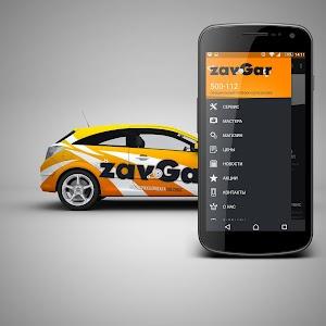 zavGar screenshot 2
