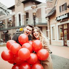 Wedding photographer Marina Tripolko (Solnechnaja). Photo of 31.03.2015