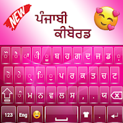 Quality Punjabi Keyboard