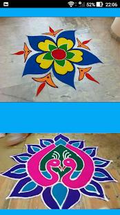 Rangoli Designs For Diwali 2017 - náhled