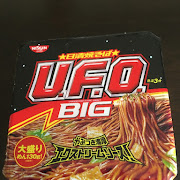 日清食品 UFOビッグ