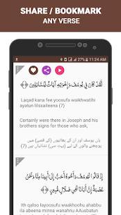 Surah Yusuf - náhled