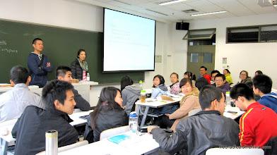Photo: Guest teachers