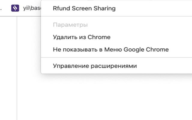 Rfund Screen Sharing