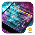 Diamond Glitter Star Keyboard icon