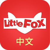 Little Fox Chinese