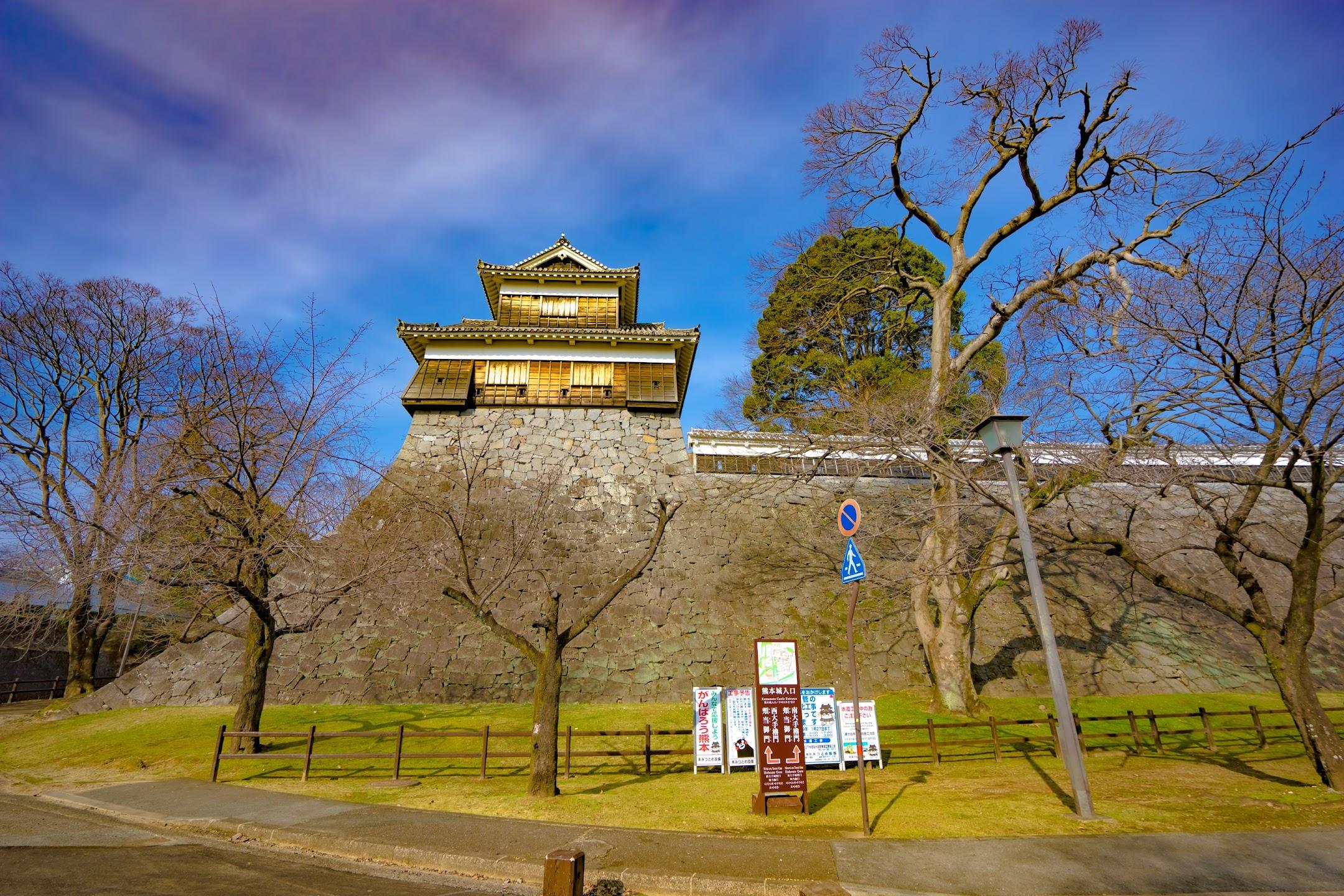 熊本城 未申櫓1