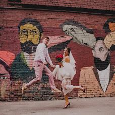 Wedding photographer Darya Troshina (deartroshina). Photo of 05.08.2017