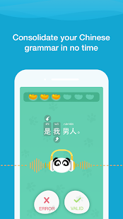 Learn Chinese - ChineseSkill- screenshot thumbnail