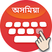Assamese Typing Keyboard - Assamese Writing Keypad