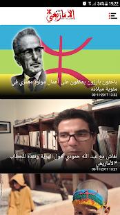 Le monde Amazigh - náhled