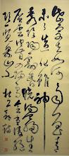 Photo: 狂草-杜甫詩 170 x 80cm