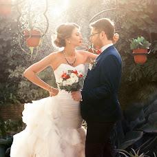 Wedding photographer Olesya Kulida (Kulida). Photo of 30.10.2016