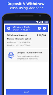 App PayNearby Retailer - Aadhaar ATM, Money Transfer APK for Windows Phone