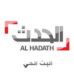 العربية الحدث - البث الحي