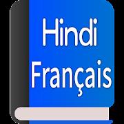 Hindi-French Dictionary