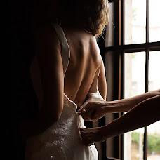 Huwelijksfotograaf Katerina Platonova (sescar). Foto van 29.09.2018