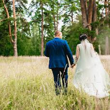 Wedding photographer Vyacheslav Logvinyuk (Slavon). Photo of 09.07.2018