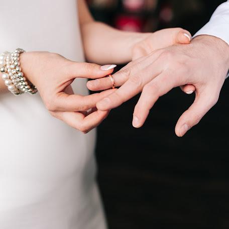 Wedding photographer Viktoriya Khaliulina (viki-photo). Photo of 04.02.2018
