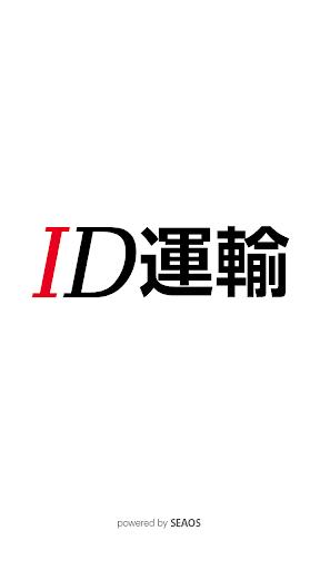 IDu904bu8f38 1.5.2 Windows u7528 1