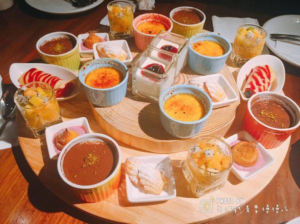 Rosmarino 義式料理▷經典美味9成食材來自義大利