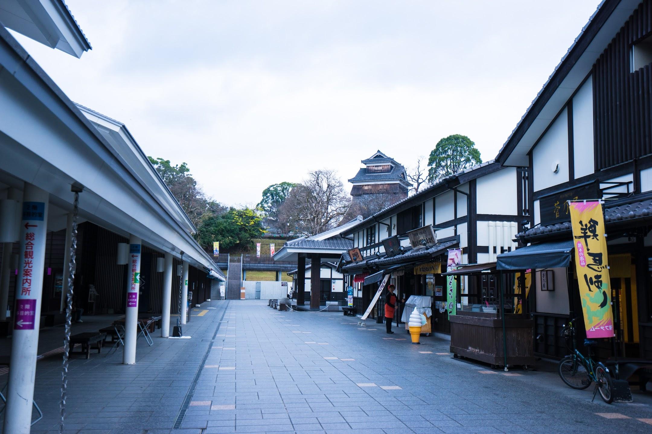熊本城 桜の馬場 城彩苑3
