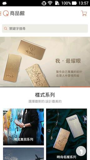Qsire:世界唯一 3D 工法,印出「你」的立體手機殼!