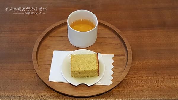 南投-139縣道。微熱山丘。南投三合院享用著蜜豐糖蛋糕及烏龍茶