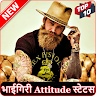 com.bhaigiri_attitude_status.shayari