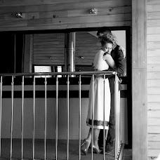 Wedding photographer Olga Podolyan (OlchaPo). Photo of 14.05.2015