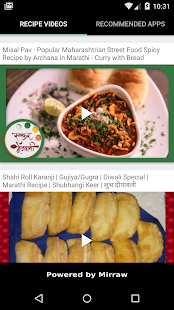 Marathi recipes apps on google play screenshot image forumfinder Image collections