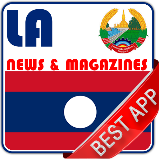 Laos News : Official app (apk) free download for Android/PC/Windows