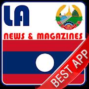 Laos News : Official