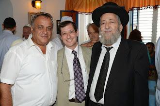 Photo: הרב זמל , סגן ראש מועצת לב השרון ורפאל עבו ממשיך המסורת בדור השישי