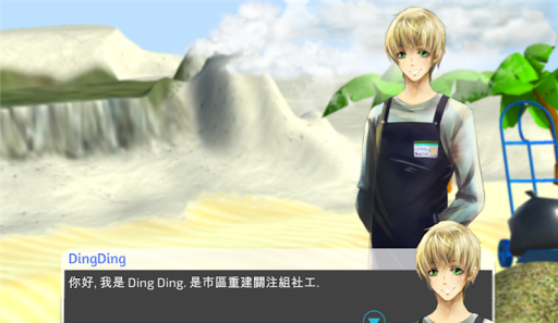 回收英雄2 Recycling Hero2 1.0 screenshots 2
