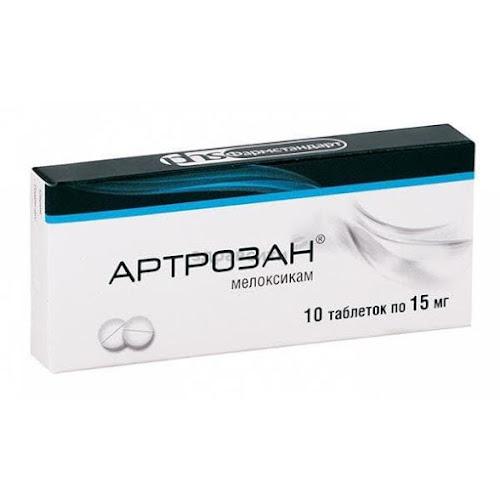 Артрозан таблетки 15мг 10 шт.