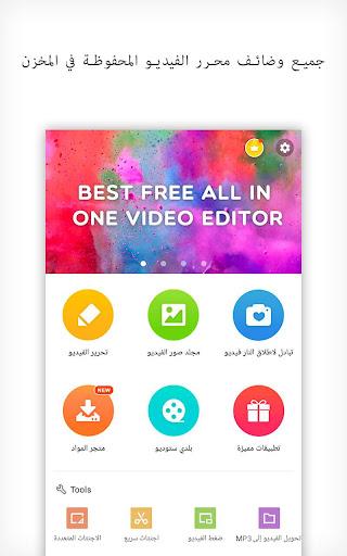VideoShow - صانع الفيديو screenshot 1