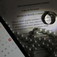 Wedding photographer Nadyr Rustamov (nadirphoto). Photo of 24.04.2018