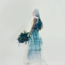 Wedding photographer Yudzhyn Balynets (esstet). Photo of 27.11.2015