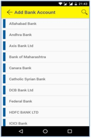 Allahabad Bank UPI- screenshot