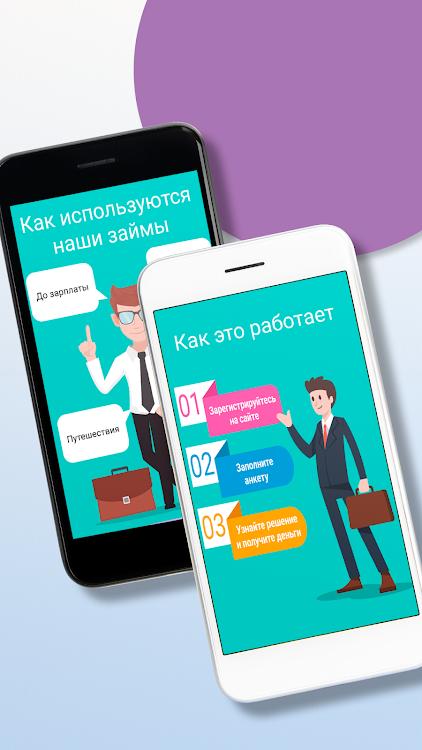 кредиты с плохой кредитной историей в казахстане