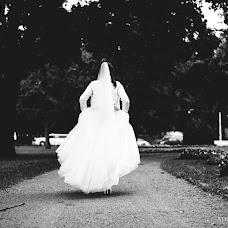 Wedding photographer Alina Kukhareva (CutePhotography). Photo of 04.01.2017