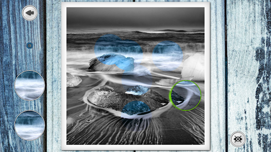 IMAGEine Premium Screenshot